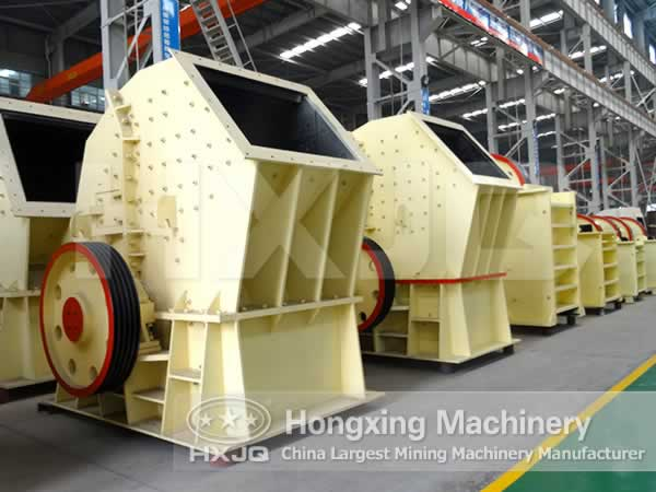 China Hammer Crusher